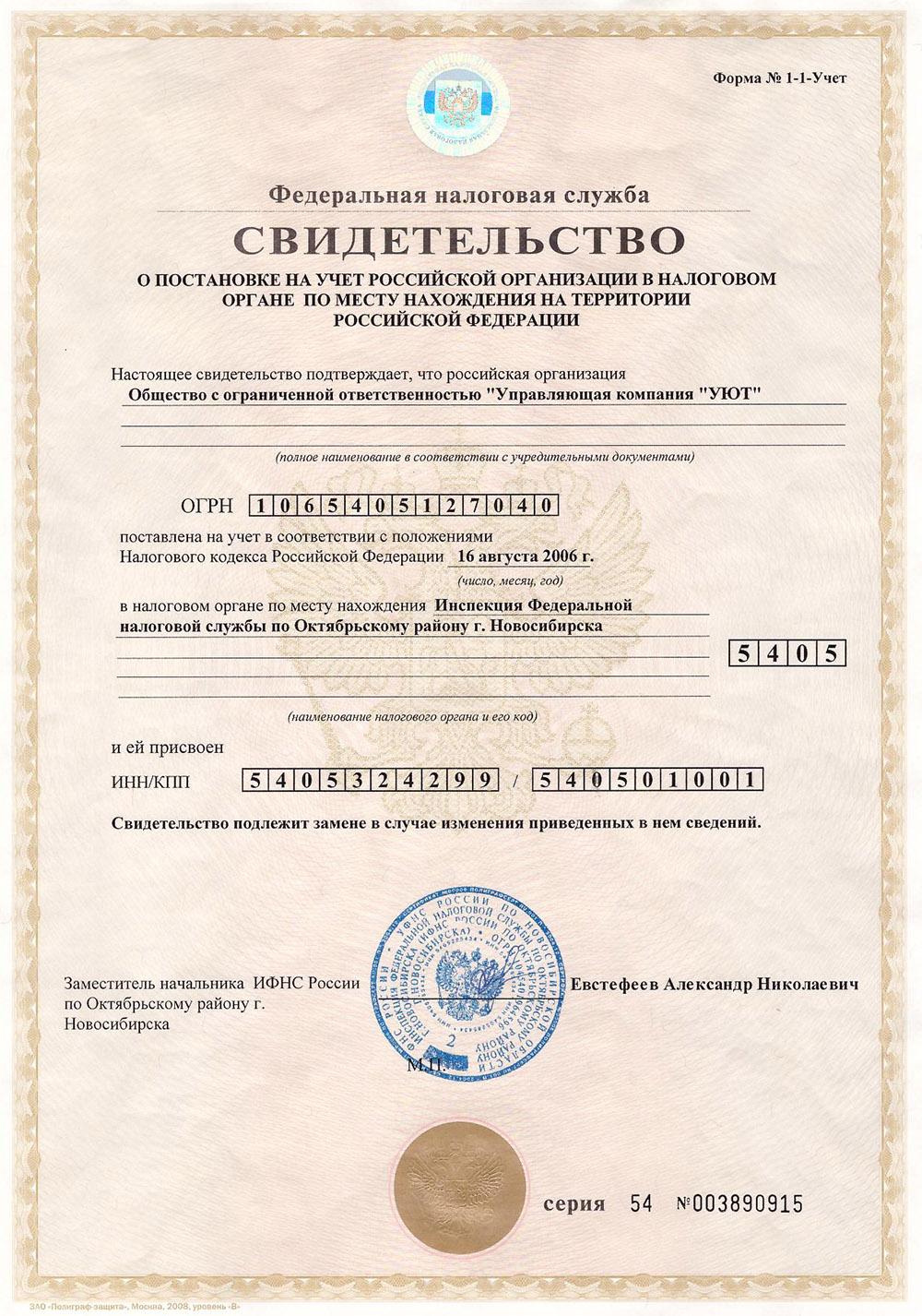 Ооо бизнес драйв г тольятти диретор и учредители